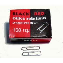 ΣΥΝΔΕΤΗΡΕΣ BLACK RED  ΝΙΚΕΛ 25MM ΚΟΥΤΑΚΙ 100 ΤΕΜ