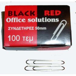 ΣΥΝΔΕΤΗΡΕΣ BLACK RED ΝΙΚΕΛ 50ΜΜ ΚΟΥΤΑΚΙ 100 ΤΕΜ