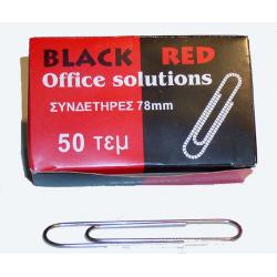 ΣΥΝΔΕΤΗΡΕΣ BLACK RED ΝΙΚΕΛ 78ΜΜ ΚΟΥΤΑΚΙ 50 ΤΕΜ