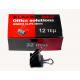 ΠΙΑΣΤΡΑ BLACK RED Νο 32 ΜΕΤΑΛΛΙΚΗ ΜΑΥΡΗ KOYTI 12 TEM